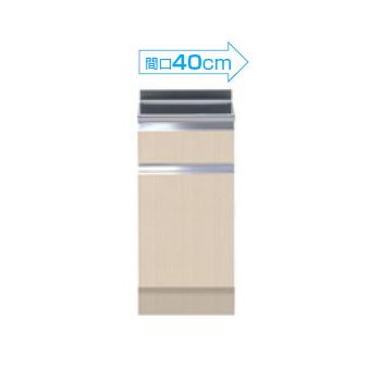 【メーカー直送のみ】*マイセット* M2-40T M2シリーズ ハイトップ 調理台 キッチン ベーシックタイプ [間口40cm]