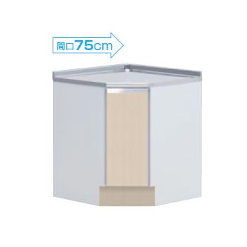 【メーカー直送のみ】*マイセット* M2-75C M2シリーズ ハイトップ 調理台 隅調理台 キッチン ベーシックタイプ [間口75cm]