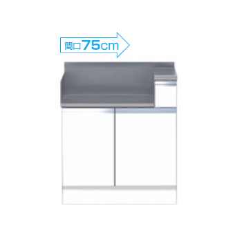 【メーカー直送のみ】*マイセット* M2-75GT[右/左] M2シリーズ ハイトップ コンロ調理台 キッチン ベーシックタイプ [間口75cm]
