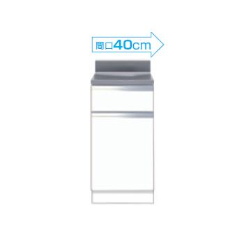 【メーカー直送のみ】*マイセット* M3-40T M3シリーズ 薄型 調理台 キッチン ベーシックタイプ [間口40cm]