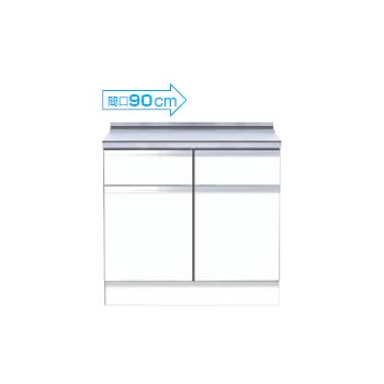 【メーカー直送のみ】*マイセット* M4-90T M4シリーズ 深型 調理台 キッチン ベーシックタイプ [間口90cm]