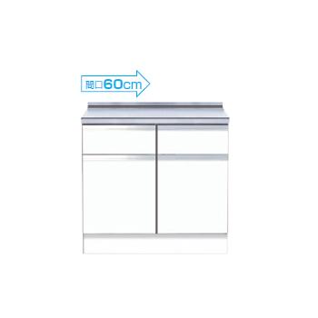 【メーカー直送のみ】*マイセット* M4-60T M4シリーズ 深型 調理台 キッチン ベーシックタイプ [間口60cm]