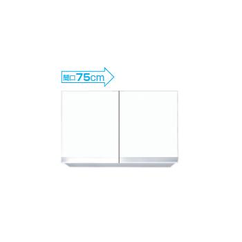 【メーカー直送のみ】*マイセット* M7-75NZ 高さ50cmタイプ 標準仕様 M7シリーズ 吊り戸棚 吊戸棚ベーシックタイプ [間口75cm]