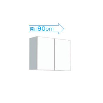 【メーカー直送のみ】*マイセット* Y1-90SN 高さ70cm Y1シリーズ 多目的吊り戸棚 吊戸棚 ベーシックタイプ [間口90cm]