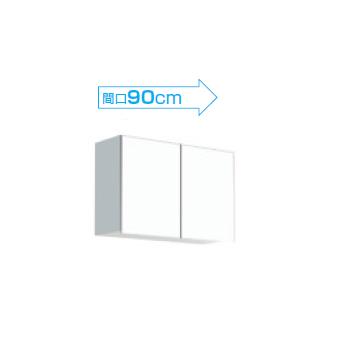 【メーカー直送のみ】*マイセット* Y1-90KN 高さ60cm Y1シリーズ 多目的吊り戸棚 吊戸棚 ベーシックタイプ [間口90cm]