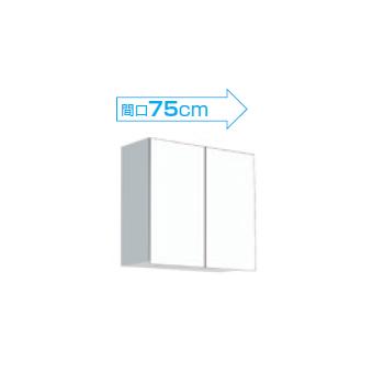 【メーカー直送のみ】*マイセット* Y1-75SN 高さ70cm Y1シリーズ 多目的吊り戸棚 吊戸棚 ベーシックタイプ [間口75cm]