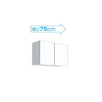 【メーカー直送のみ】*マイセット* Y1-75JN 高さ50cm Y1シリーズ 多目的吊り戸棚 吊戸棚 ベーシックタイプ [間口75cm]