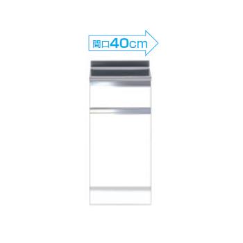 【メーカー直送のみ】*マイセット* S1-40T S1シリーズ [ハイトップ]調理台 キッチン 受注生産 プラスワン [間口40cm]