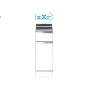 【メーカー直送のみ】*マイセット* S1-30T S1シリーズ [ハイトップ]調理台 キッチン 受注生産 プラスワン [間口30cm]