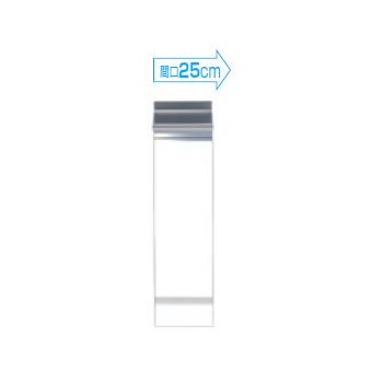 【メーカー直送のみ】*マイセット* S1-25T S1シリーズ [ハイトップ]調理台 キッチン 受注生産 プラスワン [間口25cm]