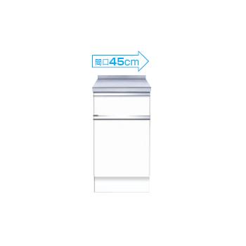 【メーカー直送のみ】*マイセット* S2-45T[右/左] S2シリーズ [深型]調理台 キッチン 受注生産 プラスワン [間口45cm]