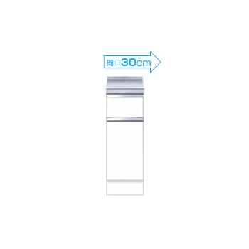 【メーカー直送のみ】*マイセット* S2-30T[右/左] S2シリーズ [深型]調理台 キッチン 受注生産 プラスワン [間口30cm]