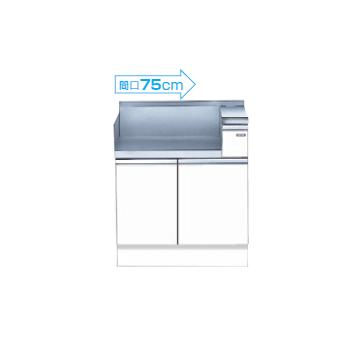 【メーカー直送のみ】*マイセット* S2-75GT[右/左] S2シリーズ [深型]コンロ調理台 キッチン 受注生産 プラスワン [間口75cm]