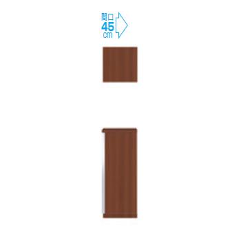 【メーカー直送のみ】*マイセット* S5-45U[右/左]+S5-45F[右/左] 天袋+フロアユニットセット 2点組合せタイプ S5シリーズ 玄関収納 受注生産 プラスワン [間口45cm]