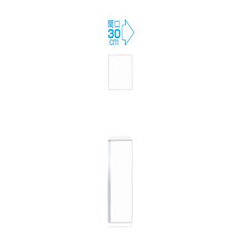 【メーカー直送のみ】*マイセット* S5-30U[右/左]+S5-30F[右/左] 天袋+フロアユニットセット 2点組合せタイプ S5シリーズ 玄関収納 受注生産 プラスワン [間口30cm]