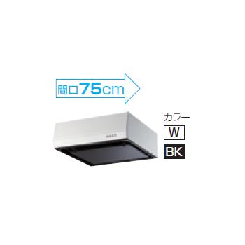 【メーカー直送のみ】*マイセット* MY-3G-751[L/R][W/BK] 梁対応型レンジフード シロッコファン[間口75cm]