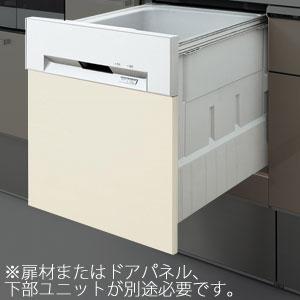 *パナソニック*QSSFB4516WMSP 食器洗い乾燥機 幅450mm 上面操作タイプ 扉材仕様 【送料・代引無料】