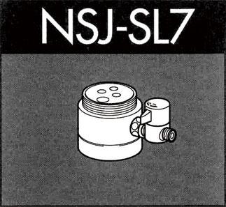 *ナニワ製作所*NSJ-SL7 [デッキタイプ・シングルレバー] 湯水混合水栓用 分岐水栓