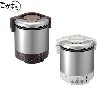 *大阪ガス*111-R554/111-R555 ガス炊飯器 こがまる [2合~1升] ジャー機能付【送料・代引無料】