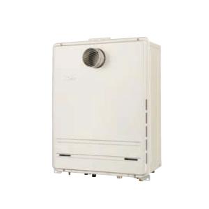 【5年保証付】*パロマ*FH-E166FATL BRIGHTS ガスふろ給湯器 PS扉内設置型・前方排気延長型[フルオート]16号