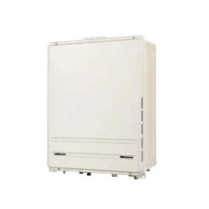 【5年保証付】*パロマ*FH-E206FABL BRIGHTS ガスふろ給湯器 PS標準・PS後方排気延長型[フルオート]20号