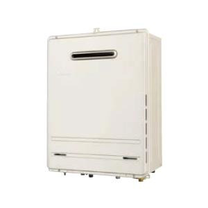【5年保証付】*パロマ*FH-E165AWL BRIGHTS ガスふろ給湯器 設置フリー屋外壁掛型[オート]16号