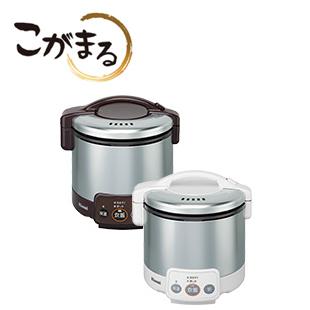 *リンナイ*RR-030VM[DB/W] ガス炊飯器 こがまる 電子ジャー付 0.54L ダークブラウン/グレイッシュホワイト [0.5-3合]【送料・代引無料】