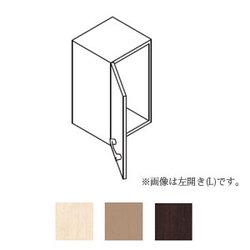 *トクラス*SSAB030AZ[L/R] 洗面化粧台[AFFETTO] ウォールキャビネット 間口30cm Lシリーズ