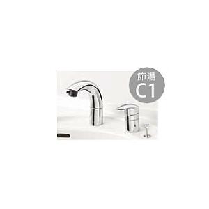 *トクラス*TL380V5L/TL380V5ZL 洗髪シャワー水栓[オールメッキ]【単品販売不可】