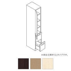 *トクラス*SHAA030DB[L/R] 洗面化粧台[EPOCH] トールキャビネット 間口30cm Lシリーズ【単品販売不可】