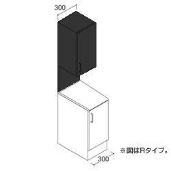 *トクラス*SFQ030AT[L/R][SGJ1/SGG1/SGW1] 洗面化粧台 jolie トールキャビネット ベース部 間口300mm