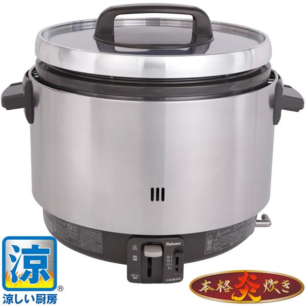 パロマ 業務用ガス炊飯器 2升炊き(1-3.6L) PR-360SS★★後払い不可★★