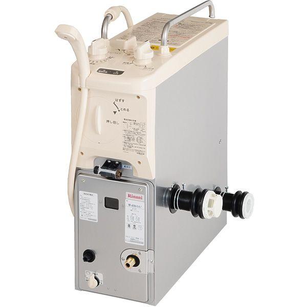 リンナイ バランス式(BF式)ガスふろがま 6.5号 RBF-ASN+給排気トップSWタイプ《特定保守製品》