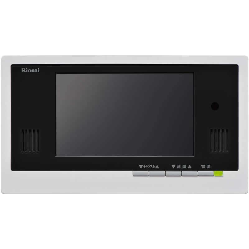 リンナイ 7V型 地上デジタル浴室テレビ DS-701