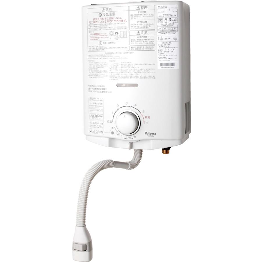 パロマ 小型湯沸器 元止式湯沸器 PH-5BV《特定保守製品》