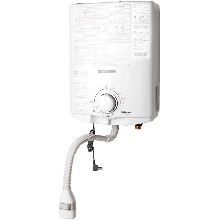 パロマ 小型湯沸器 元止式湯沸器(凍結防止ヒーター付) PH-5BVH《特定保守製品》