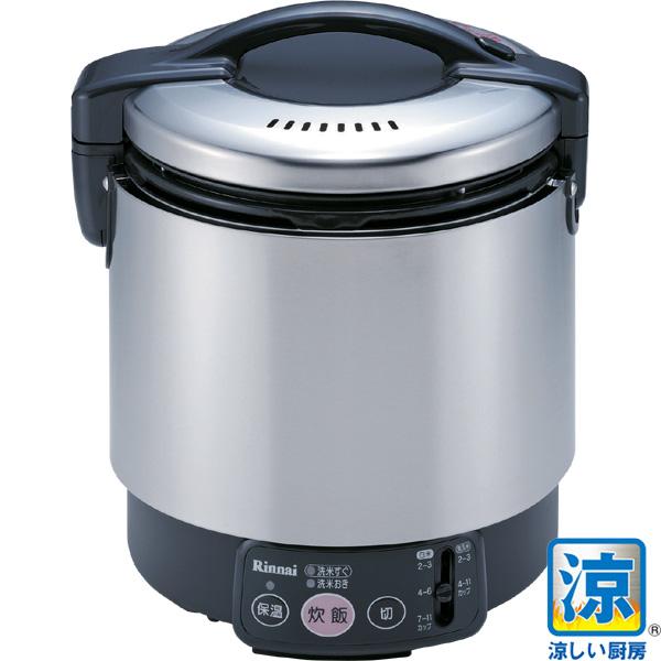 リンナイ 業務用ガス炊飯器 RR-S100VL 涼厨 ジャー付き・内釜フッ素仕様 1升炊き