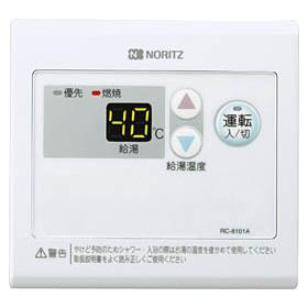 ノーリツ 給湯器用追加リモコン(サブリモコン)〈非防水形〉RC-8001A
