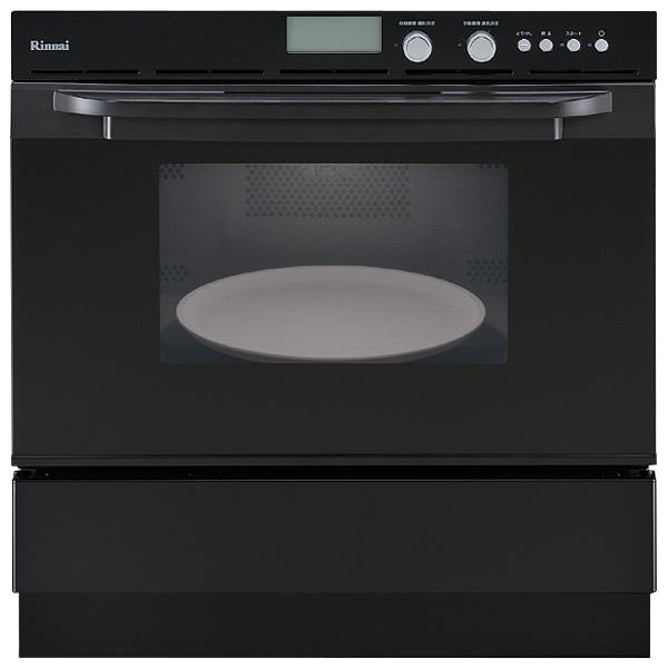 リンナイ ビルトインオーブン(電子コンベック) RSR-S51E(A) -B ブラックタイプ 44L オーブンレンジ ガスオーブン