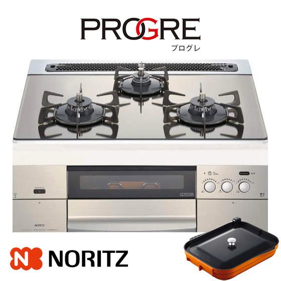 ノーリツ ビルトインコンロ プログレ N3S04PWASKSTEC 60cm幅プラチナシルバーガラストップ キャセロール付属 ガスコンロ PROGRE