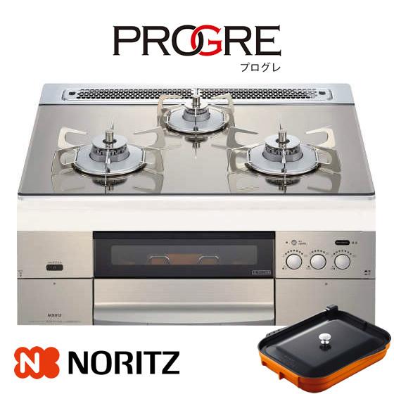 ノーリツ ビルトインコンロ プログレ N3S04PWASKSTESC 60cm幅プラチナシルバーガラストップ キャセロール付属 ガスコンロ PROGRE