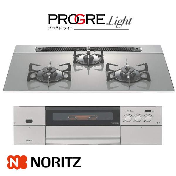 ノーリツ ビルトインコンロ プログレライト N3S07PWAS6STE 75cm幅シルバーグレーガラストップ プレートパン付属 ガスコンロ PROGRE Light