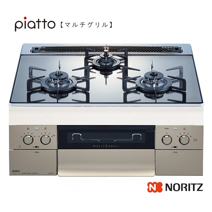 ノーリツ ビルトインコンロ N3S08PWASKSTE piatto[マルチグリル] 60cm プラチナシルバーガラストップ