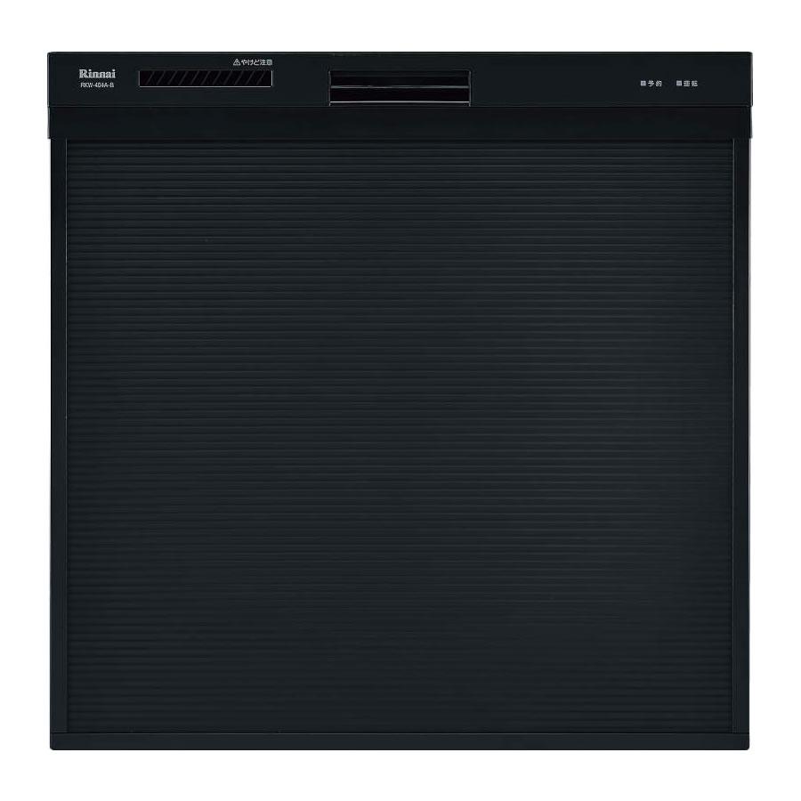 リンナイ ビルトイン食洗機 スリムデザイン ブラック RSW-404A-B [80-7447]《特定保守製品》