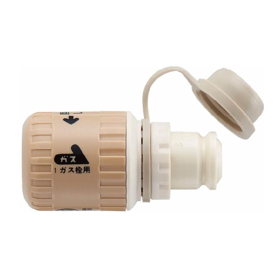 ホースエンド型のガス栓をコンセント型に変換 ハーマン メーカー公式 JG102D 日本 ガス栓用プラグ