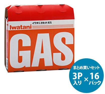 【まとめ買いセット】イワタニカセットガス カセットガス 3P付き CB-250-OR ×16パック