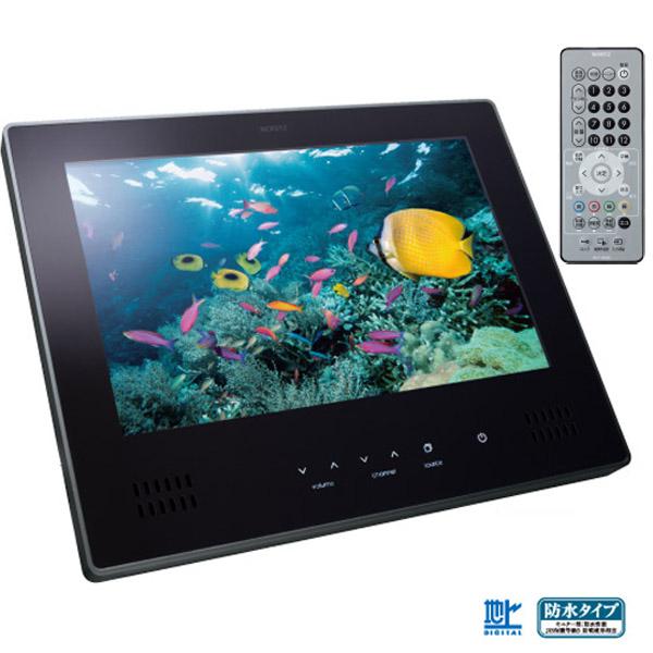 ノーリツ 12v型地上デジタルハイビジョン液晶防水テレビ YTVD-1203W-RC