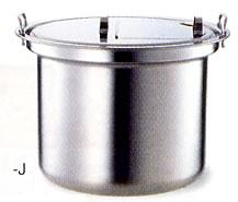象印(ZOJIRUSHI) 業務用スープジャー専用鍋 TH-N160(-J)