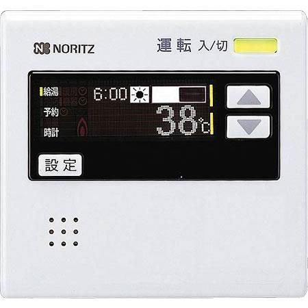 ノーリツ 台所用リモコン RC-7506M-1(ソーラーシステム用)