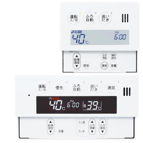 ノーリツ 給湯暖房熱源機用リモコン RC-9112P マルチセット